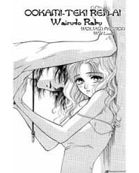 Kindan No Koi Wo Shiyou 2: Wolven Passio... Volume Vol. 2 by Oomi, Tomu