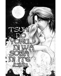 Kindan No Koi Wo Shiyou 3: Be with Me on... Volume Vol. 3 by Oomi, Tomu