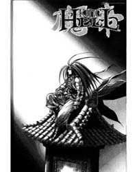 King of Hell 118 Volume No. 118 by In-soo, Ra