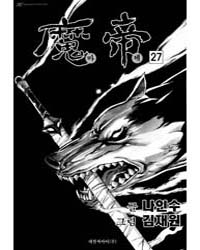 King of Hell 199 Volume No. 199 by In-soo, Ra