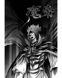 King of Hell 252 Volume No. 252 by In-soo, Ra