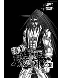 King of Hell 272 Volume No. 272 by In-soo, Ra
