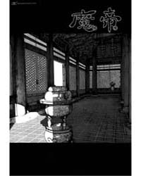 King of Hell 275 Volume No. 275 by In-soo, Ra