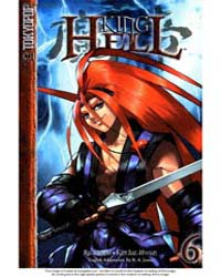 King of Hell 46 Volume No. 46 by In-soo, Ra