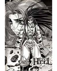 King of Hell 81 Volume No. 81 by In-soo, Ra