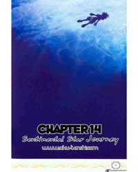 Kingdom Hearts 14 : Sentimental Star Jou... Volume Vol. 14 by Tetsuya, Nomura