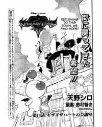Kingdom Hearts 2 12: Key to the Door of ... Volume Vol. 12 by Tetsuya, Nomura