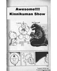 Kinnikuman 11 : Awesome!! Kinnikuman Sho... Volume Vol. 11 by Yudetamago