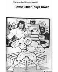 Kinnikuman 124 : Battle Under Tokyo Towe... Volume Vol. 124 by Yudetamago