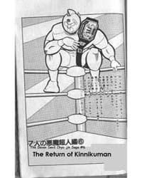 Kinnikuman 127 : the Return of Kinnikuma... Volume Vol. 127 by Yudetamago