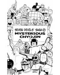 Kinnikuman 148 : Mysterious Chojin Volume Vol. 148 by Yudetamago