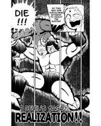 Kinnikuman 152 : Realization!! Volume Vol. 152 by Yudetamago