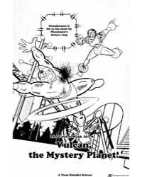 Kinnikuman 167 : Vulcan, the Mystery Pla... Volume Vol. 167 by Yudetamago