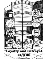 Kinnikuman 175 : Loyalty and Betrayal at... Volume Vol. 175 by Yudetamago