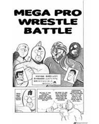 Kinnikuman 17 : Mega Pro Wrestle Battle Volume Vol. 17 by Yudetamago
