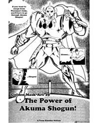 Kinnikuman 188 : the Power of Akuma Shog... Volume Vol. 188 by Yudetamago