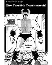 Kinnikuman 191 : the Terrible Deathmatch Volume Vol. 191 by Yudetamago