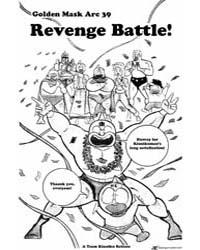 Kinnikuman 198 : Revenge Battle Volume Vol. 198 by Yudetamago