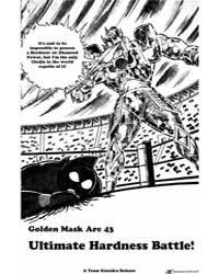 Kinnikuman 202 : Ultimate Hardness Battl... Volume Vol. 202 by Yudetamago