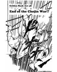 Kinnikuman 207 : End of the Choijin War Volume Vol. 207 by Yudetamago