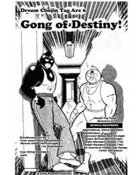 Kinnikuman 214 : Gong of Destiny Volume Vol. 214 by Yudetamago