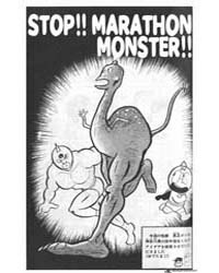 Kinnikuman 22 : Stop!! Marathon Monster Volume Vol. 22 by Yudetamago