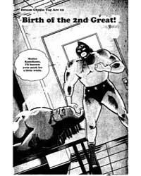 Kinnikuman 233 : Birth of the 2Nd Great Volume Vol. 233 by Yudetamago