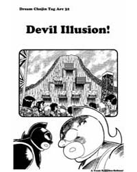 Kinnikuman 240 : Devil Illusion Volume Vol. 240 by Yudetamago