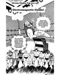 Kinnikuman 249 : Electromagnetic Chojin Volume Vol. 249 by Yudetamago