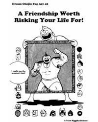 Kinnikuman 250 : a Friendship Worth Risk... Volume Vol. 250 by Yudetamago