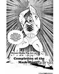 Kinnikuman 251 : Completion of the Mask ... Volume Vol. 251 by Yudetamago