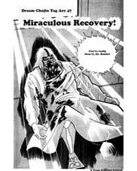 Kinnikuman 255 : Miraculous Recovery! Volume Vol. 255 by Yudetamago
