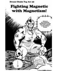 Kinnikuman 267 : Fighting Magnetic with ... Volume Vol. 267 by Yudetamago