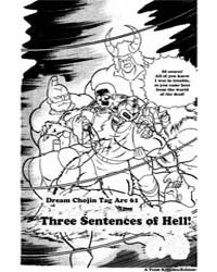 Kinnikuman 269 : Three Sentences of Hell... Volume Vol. 269 by Yudetamago