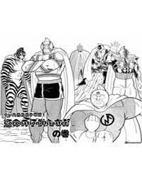 Kinnikuman 274 : Coronation Disaster Volume Vol. 274 by Yudetamago