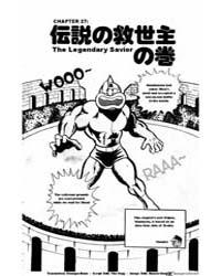 Kinnikuman 27 : the Legendary Savior Volume Vol. 27 by Yudetamago