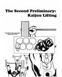 Kinnikuman 30 : the Second Preliminary -... Volume Vol. 30 by Yudetamago