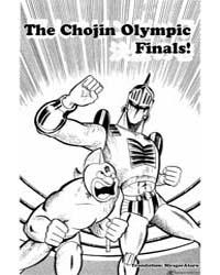 Kinnikuman 45 : the Chojin Olympics Fina... Volume Vol. 45 by Yudetamago