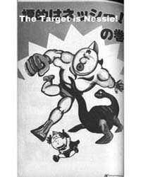 Kinnikuman 5 : the Target is Nessie Volume Vol. 5 by Yudetamago