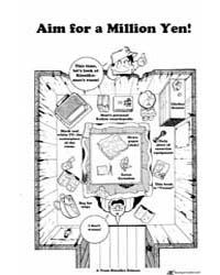Kinnikuman 85 : Aim for a Million Yen Volume Vol. 85 by Yudetamago