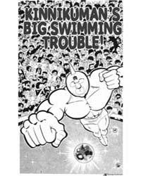 Kinnikuman 92 : Kinnikuman's Big Swimmin... Volume Vol. 92 by Yudetamago