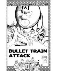 Kinnikuman 93 : Bullet Train Attack Volume Vol. 93 by Yudetamago