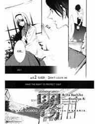 Kiri - the Route of Infection Kanaria 2 Volume Vol. 2 by Ai, Ninomiya