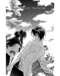 Kiss Hug 14 : the Harvest Volume Vol. 14 by Mitsuki, Kako