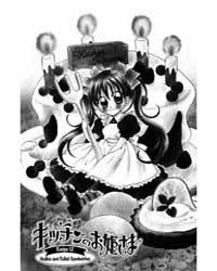 Kitchen Princess 12: Najika and Rolled S... Volume Vol. 12 by Kobayashi, Miyuki