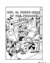 Kochikame 11 : Youko-chan of the Tobacco... Volume Vol. 11 by Akimoto, Osamu