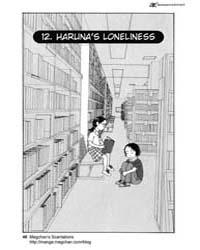 Kodomo No Kodomo 12: Haruna's Loneliness Volume No. 12 by Akira, Saso