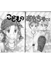 Kodomo No Omocha 1 Volume Vol. 1 by Obana, Miho