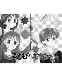 Kodomo No Omocha 21 Volume Vol. 21 by Obana, Miho