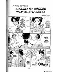 Kodomo No Omocha 8 Volume Vol. 8 by Obana, Miho